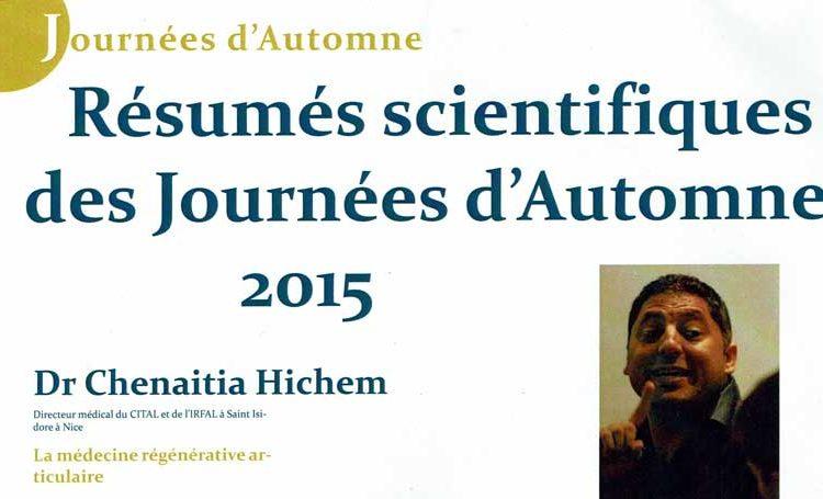medecine-regenerative Congrés 2015